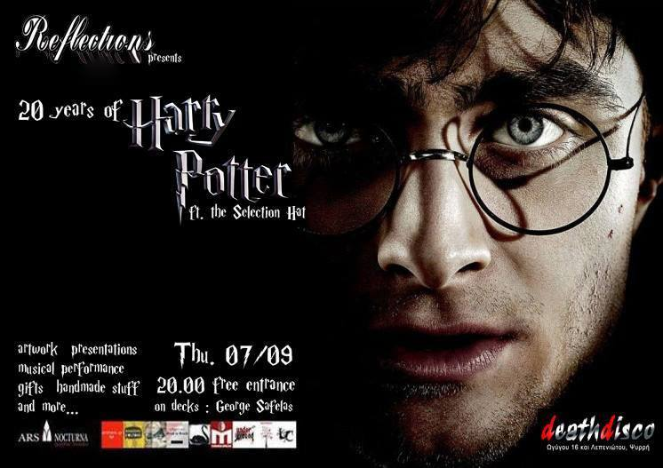 Effie's World Part 15 «Harry Potter 20th Ann.»