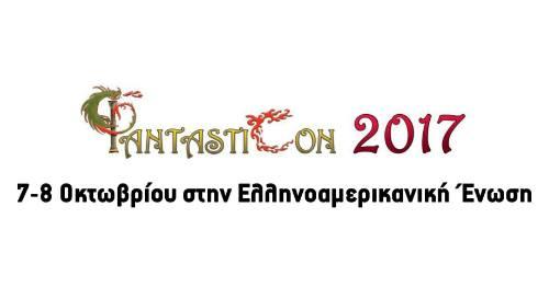 Ο συγγραφέας Γιώργος Γιώτσας πηγαίνει ΦΑΝΤΑΣΤΙΚΟΝ!!